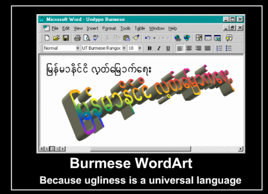 burmese_word_art