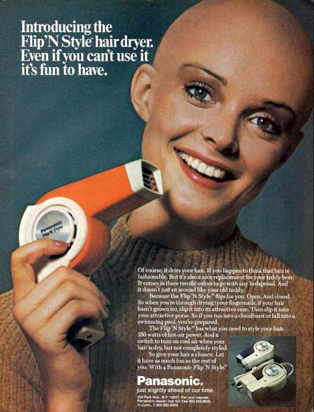 hair dryer ad