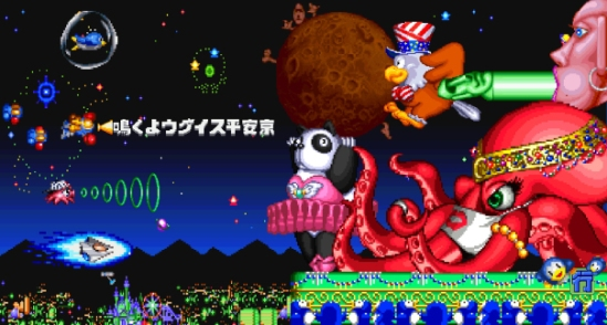 screenshot parodius wtf
