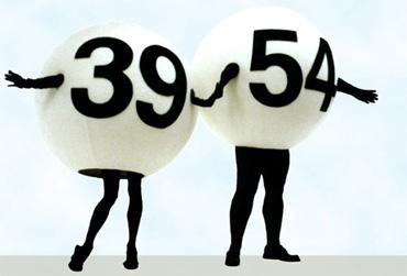 Vous êtes plus qu'un simple numéro. Vous êtes un numéro gagnant, ou perdant.