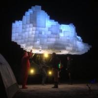 Un nuage de pixel